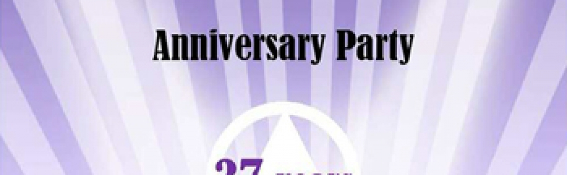 Club 12 – 37th Anniversary Party – May 18, 2019